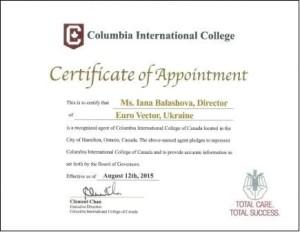 Columbia_International_College