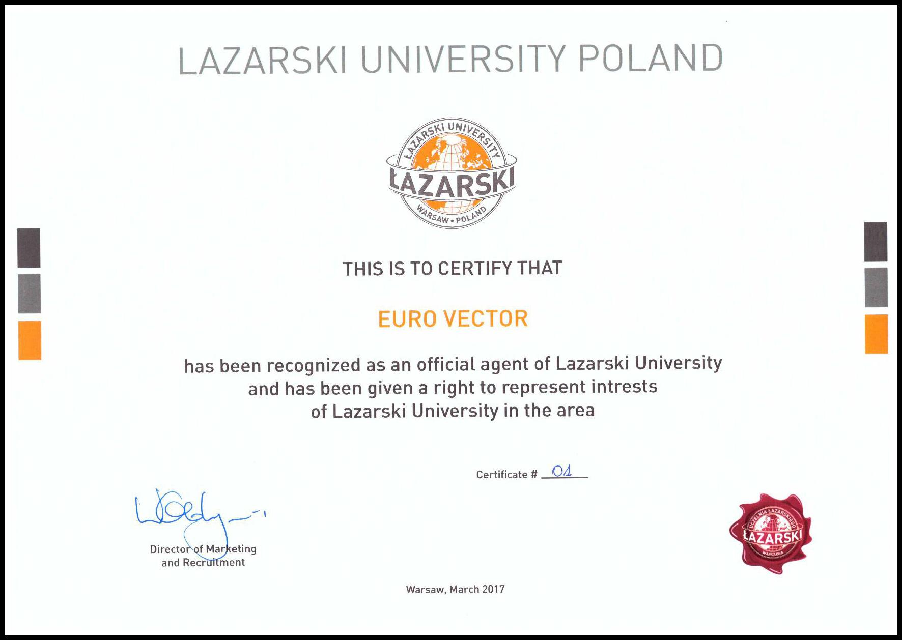 Lazarski_university