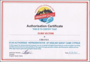 English_Quest_Camp