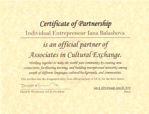 eurovector_sertificat