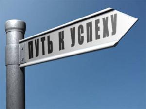 magistratura_v_shvetsii