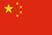obrazovanie_v_Kitae