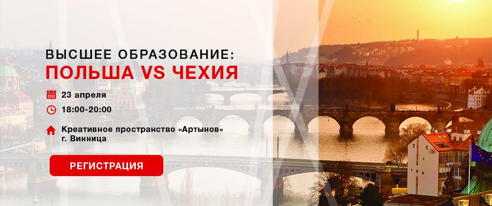 БАННЕР-A4-3_апреля_2019_